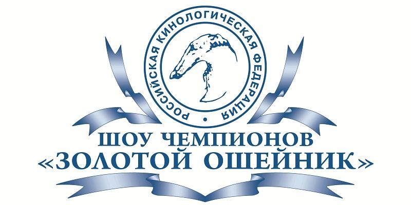 """Благотворительная акция на """"Золотом ошейнике - 2012"""""""